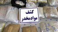 کشف بیش از 15 کیلوگرم حشیش در آزادشهر