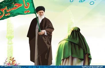 پوستر/عمر طولانی رهبری