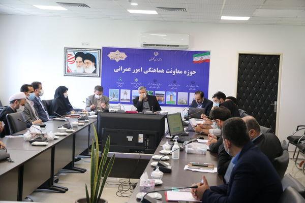 اولین جلسه ستاد هماهنگی و پیگیری مناسب سازی استان در سال جدید برگزار شد