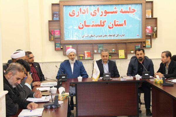 جلسه شورای اداری کتابخانه های استان