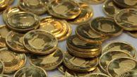 حباب سکه به ۴۸۰ هزار تومان رسید