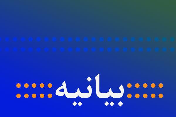 20 شهریوردرواقع روزحمایت از افکارمنحوس پهلوی وروزمبارزه با آرمانهای انقلاب اسلامی است