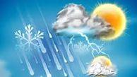 پیش بینی دمای استان گلستان، چهارشنبه هفتم آبان ماه