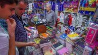 عرضه «نوشتافزار ایرانی- اسلامی» در انتظار برنامهریزی مسوولان متولی