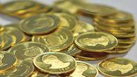 قیمت طلا، قیمت سکه و قیمت مثقال اعلام شد
