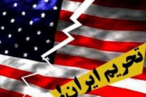 بالاخره انقلاب ایران تمام شده یا نه؟