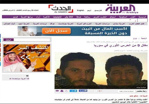 واکنش حدادیان به پخش تصاویر سوریه و شهادت