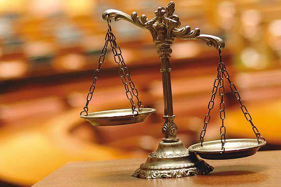 ثبت حدود 18 هزار پرونده در محاکم قضایی گالیکش