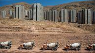 جزئیات جدید افزایش 5 تا 10 میلیون تومانی تسهیلات مسکن مهر