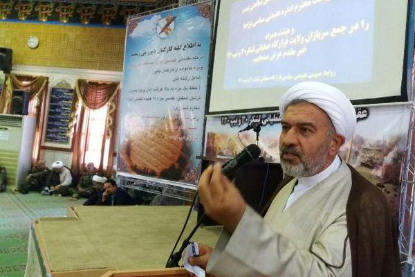هماهنگ کننده سازمان عقیدتی سیاسی آجا در استان گلستان و مازندران معرفی شد