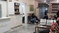 درمانگاه شبانهروزی فرهنگیان گنبدکاووس به بهرهبرداری رسید