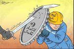 ظرفیت بالای احداث صنایع در استان گلستان/((اقتصادمقاومتی))تنها راه خروج از رکود وبیکاری