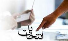 خلاصه گزارش آرا شهرستان کردکوی برای دهمین دوره مجلس شورای اسلامی