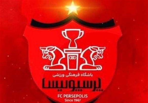 نامهنگاری باشگاه پرسپولیس با کنفدراسیون فوتبال آسیا