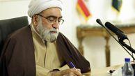 فیلم/ نقش مردم در اقدامات جهادی آستان قدس رضوی