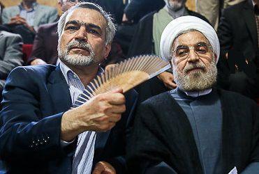 مردم باید به دولت روحانی در حراست از بیتالمال اعتماد کنند؟