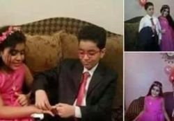 عقد دختر 5 ساله با پسر 8 ساله + عکس