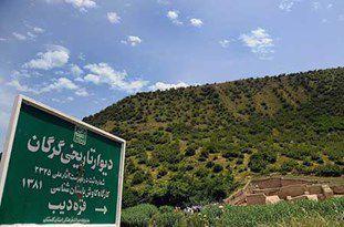 دیوار دفاعی گرگان، میراث تاریخی در قلب گلستان