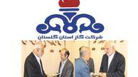 انتصاب معاون امور بهره برداری و سرپرست امور مهندسی شرکت گاز گلستان