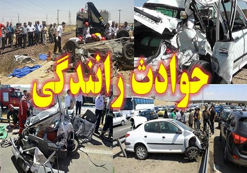 حوادث رانندگی با ۳ کشته و ۲۹ مصدوم در گلستان