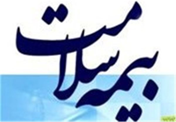 دفترچه بیمه سلامت در بیمارستانهای دولتی گلستان حذف شد