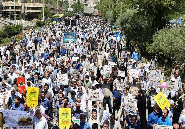 تظاهرات اعتراضآمیز تهرانیها در محکومیت جنایات اشغالگران قدس در مسجدالاقصی+ بیانیه