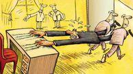از قانون منع بکارگیری بازنشستگان چه خبر؟