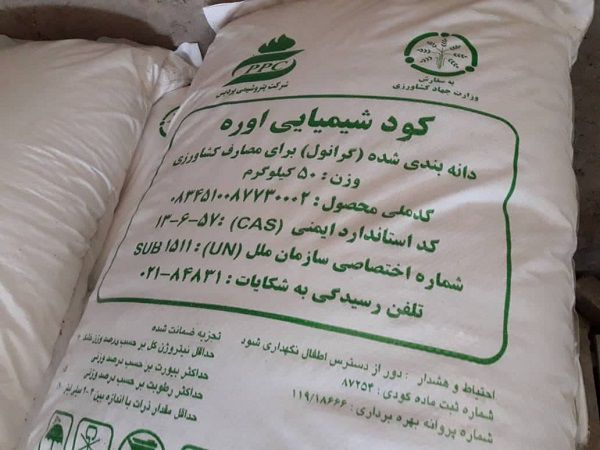 توزیع بیش از6060 تن کود اوره در شهرستان گرگان گلستان