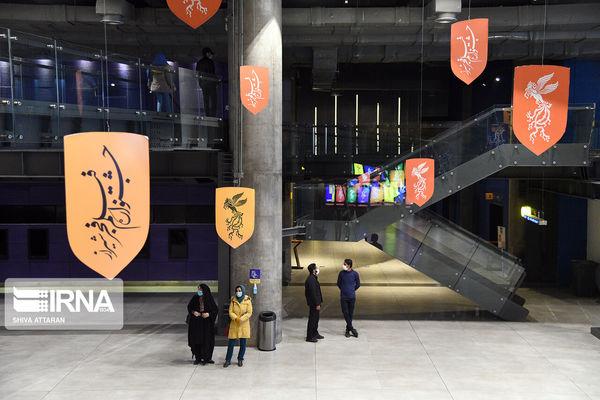 اجرای نمایش هنرمندان گلستان در جشنواره تئاتر فجر و چند خبر کوتاه