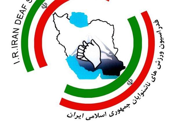 اردوی تیم ملی ۳ رشته ورزشی ناشنوایان در گلستان برگزار میشود
