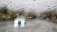 هشدار هواشناسی گلستان درباره سامانه جدید جوی