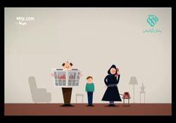 دانلود فیلم مشکلات ناشی از تک فرزندی