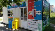اجرای طرح تفکیک و جمع آوری زباله ها در شهر گنبد