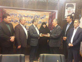 بودجه ۲۵۰ میلیارد تومانی شهرداری گرگان ابلاغ شد