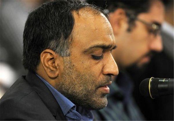 واکنش هنرمندانه به تهدید دونالد ترامپ برای حمله به مراکز فرهنگی ایران