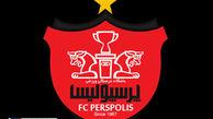 واکنش باشگاه پرسپولیس به صدور مجوز حرفهای توسط AFC