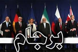 فیلم/ الزامات برجام فقط برای ایران است!