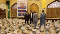 توزیع ۱۰۰۰ سبد غذایی – بهداشتی مرکز نیکوکاری مسجد جامع گلشن بین نیازمندان گلستانی - ۱۳۹۹/۰۲/۰۳