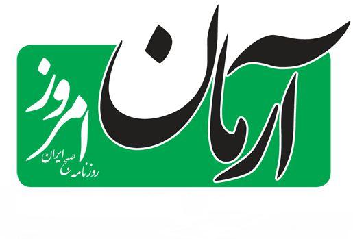 روزنامه خانوادگی هاشمی: دولت تا کی می خواهد پول چاپ کند!