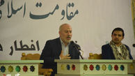 همایش مقاومت اسلامی در گام دوم انقلاب اسلامی +تصاویر