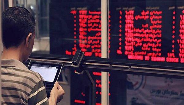 سهام داران دچار هیجانهای فضای مجازی نشوند