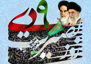 تجمع بزرگ مردم گلستان در روز نهم دی ماه ۹۷