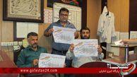اهالی خونگرم گلستان در کمپین استقبال از 13 شهید غواص