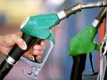 زمزمه دریافت حق الزحمه توسط پمپ بنزین ها
