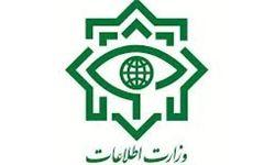 3 شهید دیگر  تقدیم نظام مقدس جمهوری اسلامی ایران شد