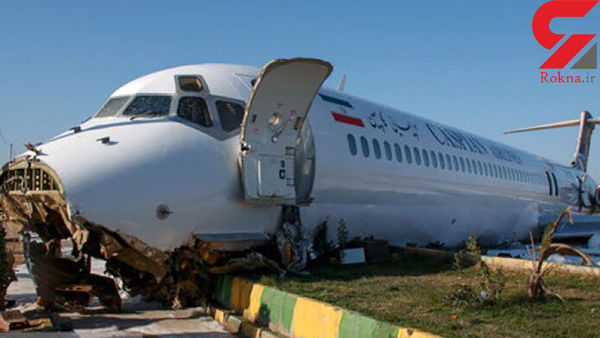فیلم/ انتقال هواپیمای حادثهدیده به فرودگاه ماهشهر