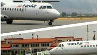 برنامه پرواز فرودگاه بین المللی گرگان، سه شنبه دوازدهم آذر ماه