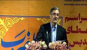 دانلود کلیپ بیهوششدن رییس اتاق بازرگانی تهران هنگام سخنرانی
