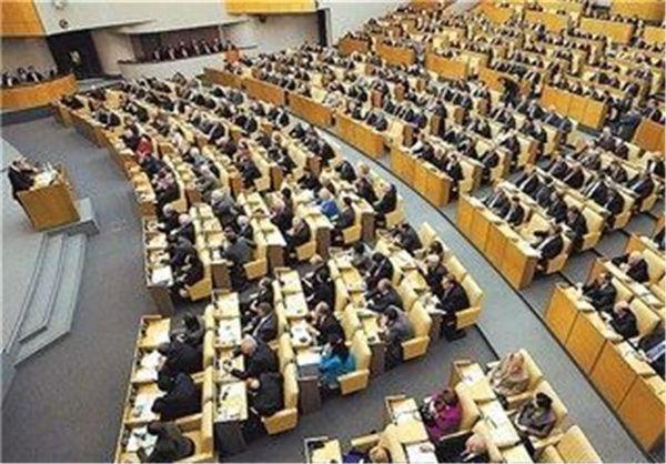 پارلمان روسیه تعلیق همکاری اتمی با آمریکا را تصویب کرد