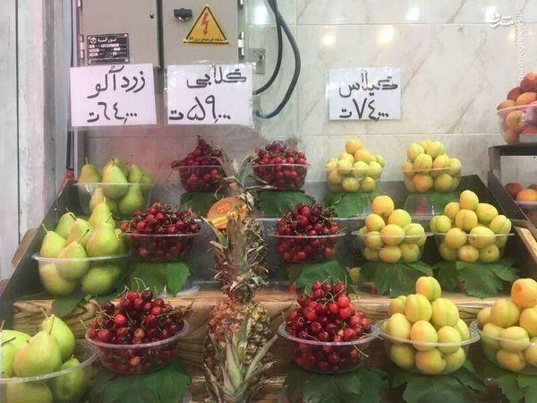 قیمت نجومی و فضایی میوه های نوبرانه تابستانی! + عکس